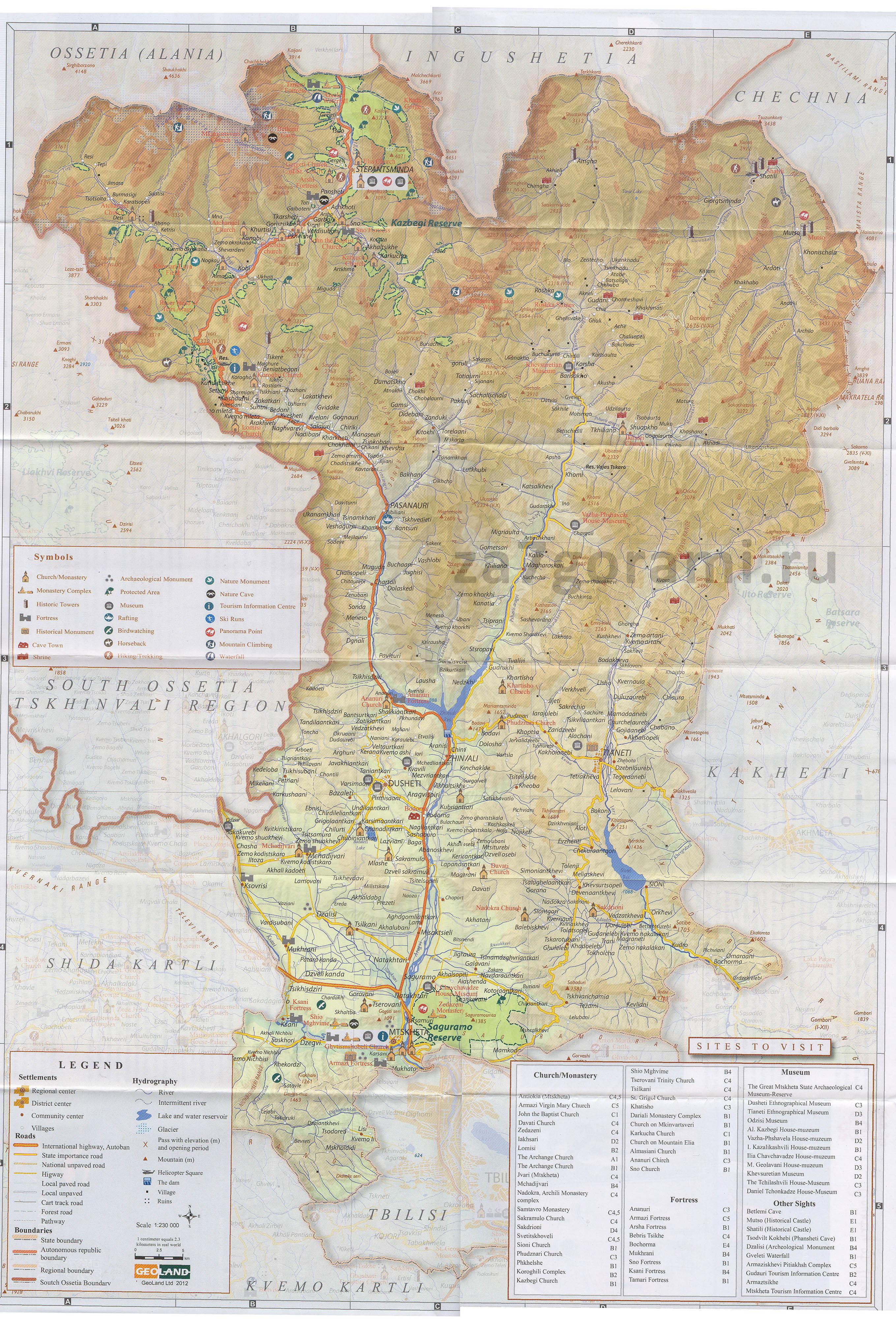 Карта Мцхета-Мтианети