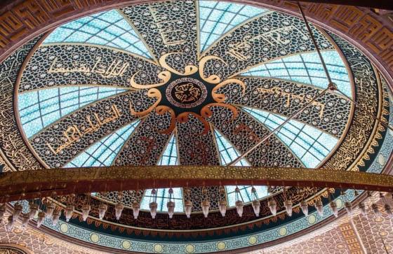 Мечеть Сердце матери