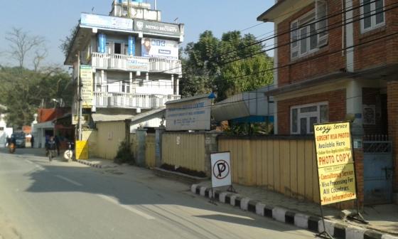 индийская виза в непале