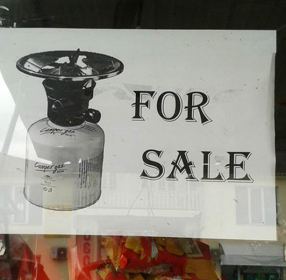 продажа