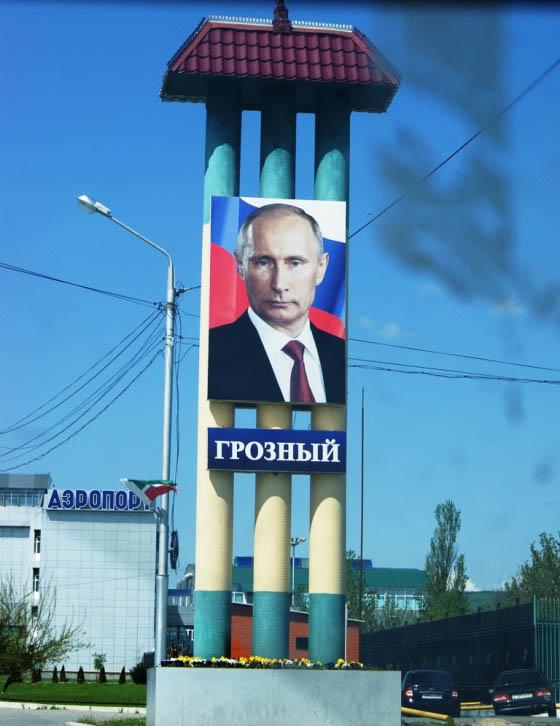 Портрет Путина на улице города Грозный