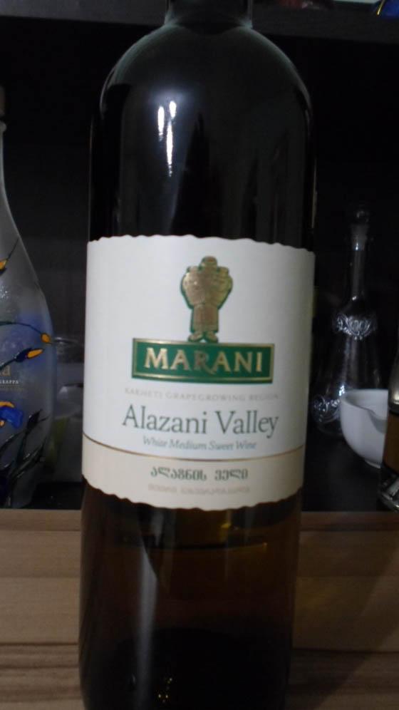 Алазанская долина, Марани