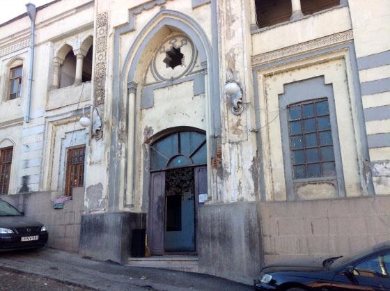 Баня городская, Тбилиси