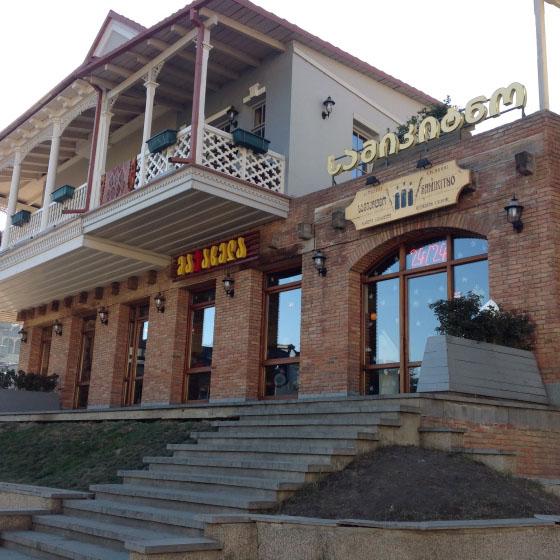 Ресторан Мачахела, Тбилиси