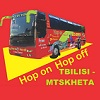 BusHopper аватар